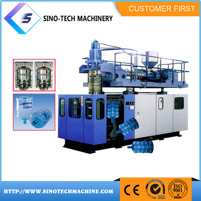 3GL 5GL PC barrel bottle blow molding moulding Machine